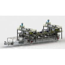 SMMMS Nonwoven Machine(five dies)composite nonwoven fabric