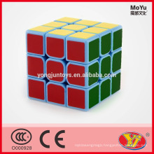 2016 hot selling magic square cube MoYu Aolong GT with good quality
