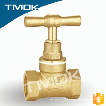 1/2 inch Brass Stop Valve Made in Yuhuan China