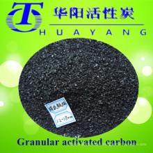 La planta de carbón activado proporciona carbón activado a base de carbón