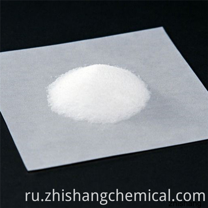 Dimethyldithiocarbamic Acid Sodium Salt