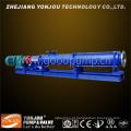 Bomba de parafuso de cimento / Bomba de parafuso único / Bomba de parafuso mono (ferro fundido, aço inoxidável 304, 316, 316L)