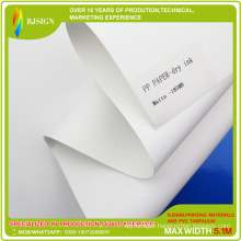 Dye Ink 0.14mm Glossy High Stiff PP Paper (RJPPW001)