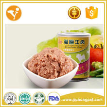 bulk canned dog food with competitive price