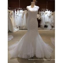 Русалка Бисером Декольте Труба Свадебное Платье