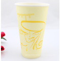Disposable Single Wall Paper Cups