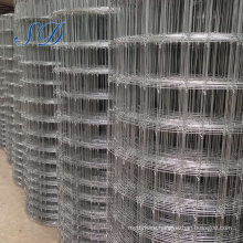 Hot Sale Fixed Knot Farm Fence/Field Fence/Cattle Fence