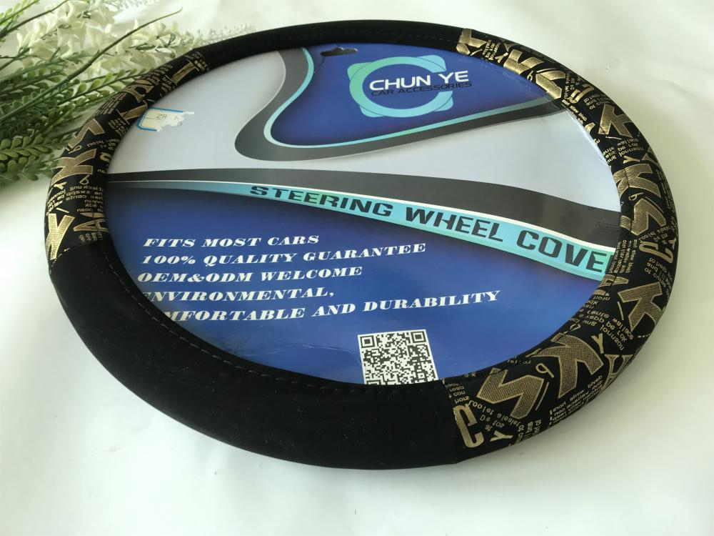Mazda Fabric Car Steering Wheel Cover