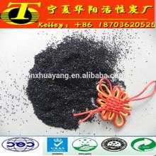 filtro de medios de acuario de precio competitivo carbón activado / carbón activo