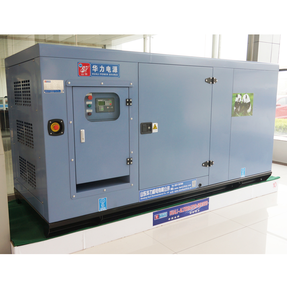 925-80 kW super quiet generators for sale
