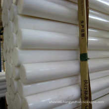 Factory White Engineering POM Plastic Sheet / Bar