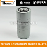 SINOTRUK spare parts HOWO Oil Filter VG61000070005