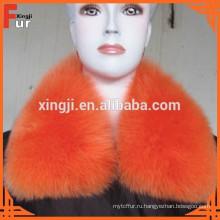 крашеный цвет с подкладкой натурального меха лисы воротник