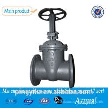 russian standard manual gate valve made in china