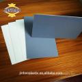 Jinbao 1.22*2.44m white gray hard surface rigid PVC plastic sheet