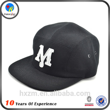 High quality custom made design 5 panel cap