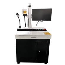 High Efficiency desktop Metal Trophy Cup Fiber Laser Marking Machine