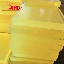Tablero de láminas de goma de poliuretano PU pegamento elástico