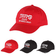Custom Election Casual Cotton Caps