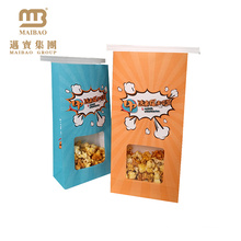 Free Sample Wholesale Recyclable Custom Design Logo Print Heat Seal Kraft Paper Popcorn Packaging Bags