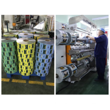 Printed laminated heat sealable BOPP film