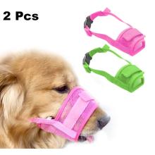 Anti-Barking Dog Muzzle Mundschutz