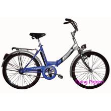 "Bicicletas plegables de freno trasero de 24 ""(FP-FDB-D001)"