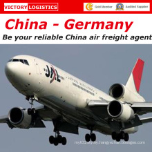 Air Freight, Air Shipping, Air Express From China to Germany