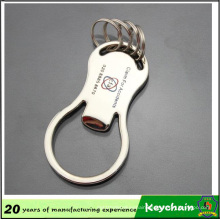 Promotional Gifts Custom Metal Blank Keychain