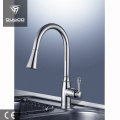 American Standard Kitchenaid Pull Out Faucet