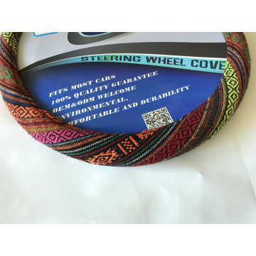 Velvet design design wheel cover steering