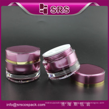 Soins de la peau SRS luxe acrylique jar et plastique 15ml crèmes cosmétiques en gros