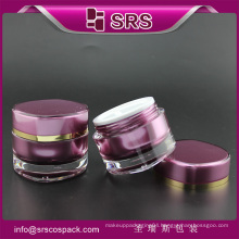 SRS luxury skin care acrylic jar and plastic 15ml cosmetic cream jars wholesale