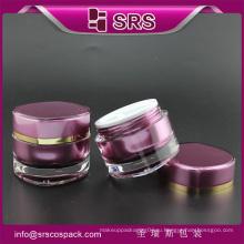 SRS роскошный уход за кожей акриловые банки и пластиковые 15 мл косметические банки крем оптом