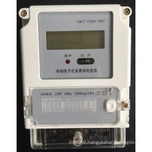 Three Single Phase Kwh Meter