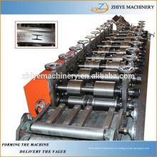 Машина для производства металлических сталей и гусеничных профилей / Станок для прокатки стальных профилей