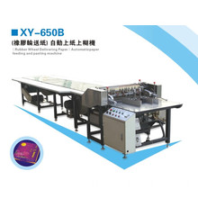 Paper Gluer Machine (rubber wheel fed)