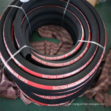 Rubber Suction Hose Testing Equipment Reinforced Suction Hose