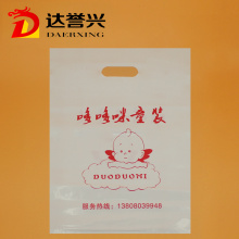Biodegradable LDPE Die Cut Bag for Garments