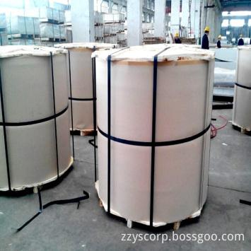 plain aluminim coil roll