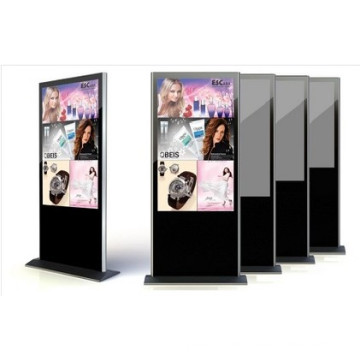 Cabinet Type Stand-Alone Advertising Machine
