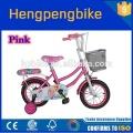 girl child kid bike 4 wheels kid bike for bicycle trailers