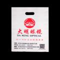 Carry Sling Bag Cheap Side Gusset Bag