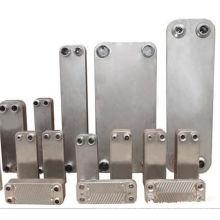 Échangeur de chaleur à plaques brasées de haute qualité 304 / 316L