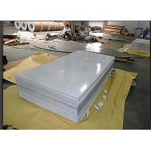 Folheada de alumínio do melhor do Iraque