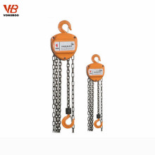 Customized manual hand crank hoist manual chain pulley block 1 ton 1.5 ton 2 ton 3 ton 5 ton