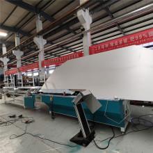Automatic Profile Aluminum Spacer Bar Machine