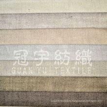 Imitate Linen Sofa Fabric (GY-W887)