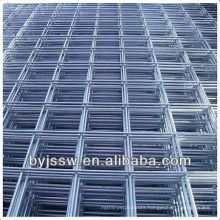 Framed Welded Mesh Panel