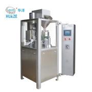 Capsule Filling Machine (NJP200 400 800 1200)